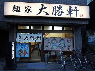 edogawa46.jpg