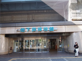 edogawa50.jpg