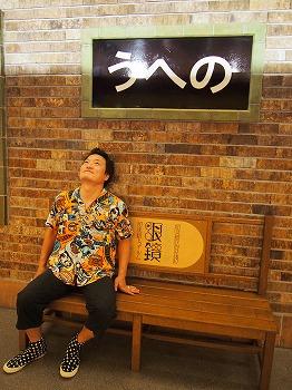 edogawa63.jpg