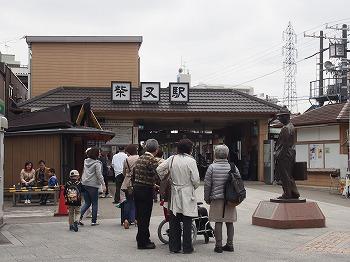 shibamata1.jpg