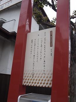 shibamata10.jpg