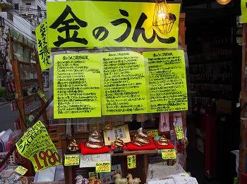 shibamata14.jpg