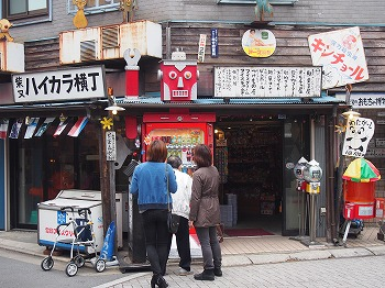 shibamata16.jpg