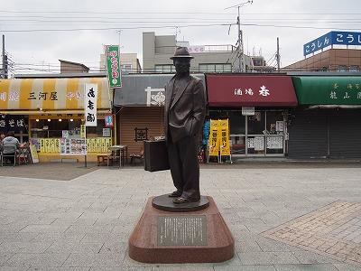 shibamata2.jpg