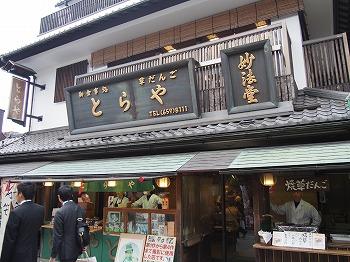 shibamata20.jpg