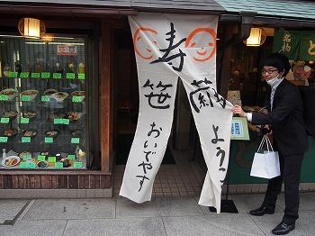 shibamata21.jpg
