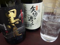 shibamata45.jpg