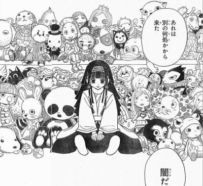 http://blog-imgs-66.fc2.com/m/a/n/mangakikou/20111101_2645613.jpg