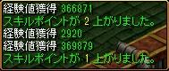 RedStone 14.04.09[01]