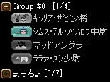 RedStone 14.04.10[00]