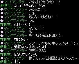 RedStone 14.04.09[00]