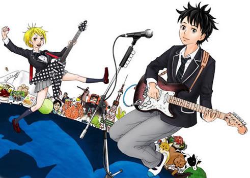 guitar_img.jpg