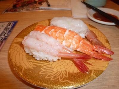 お寿司・函太郎
