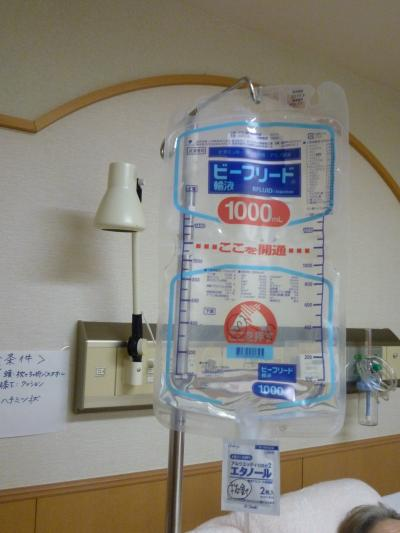 義母の入院