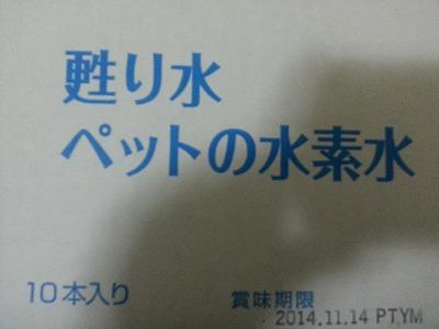 20140530_1.jpg