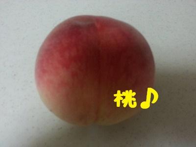20140630_1.jpg
