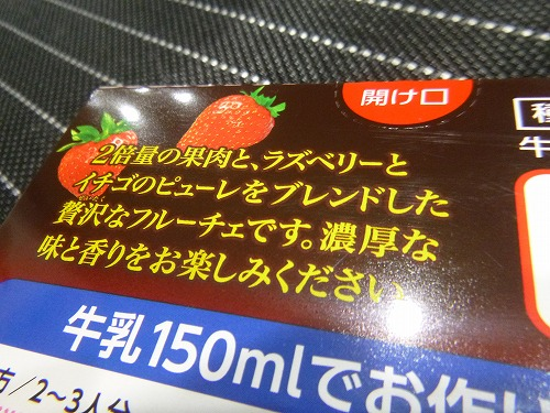 P1230279.jpg