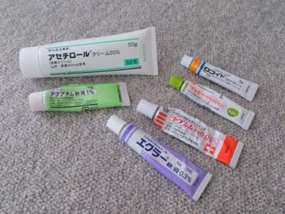 妊娠性湿疹の塗り薬