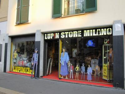 イタリアミラノ_ナヴィリオ地区_ルパン三世のお店
