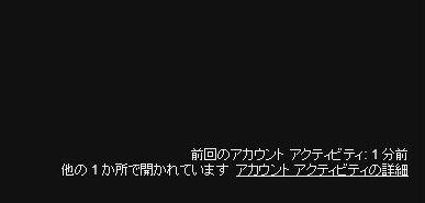 gm_ac1.jpg