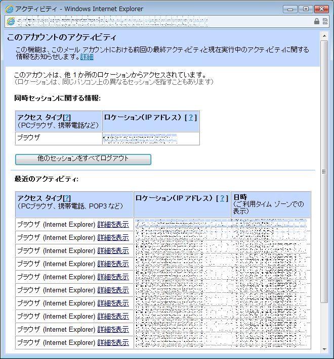 gm_ac2.jpg