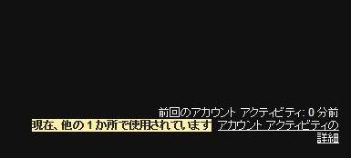 gm_ac4.jpg