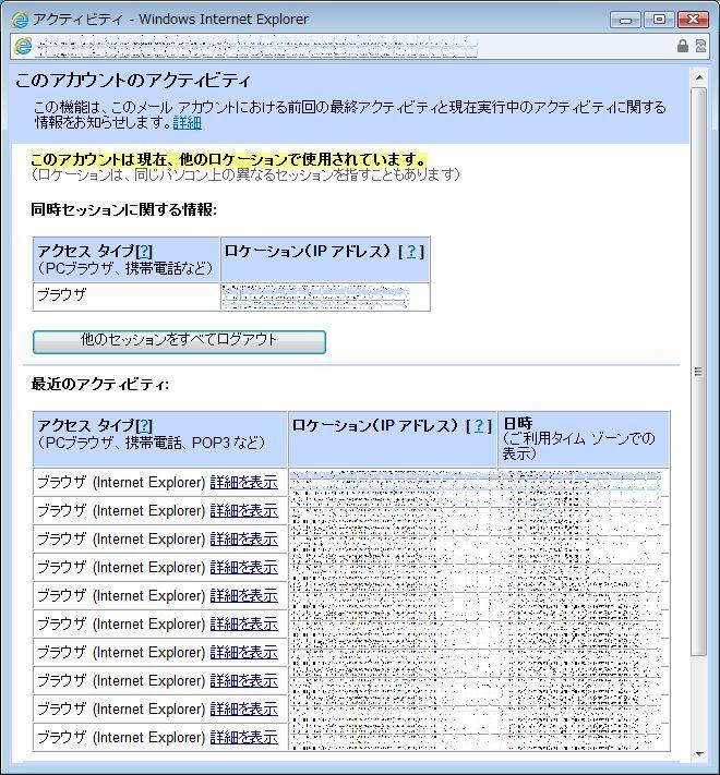 gm_ac5.jpg