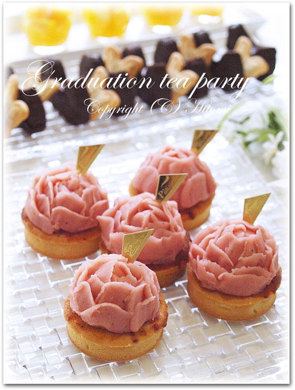 卒業パーティー☆八重桜モンブラン