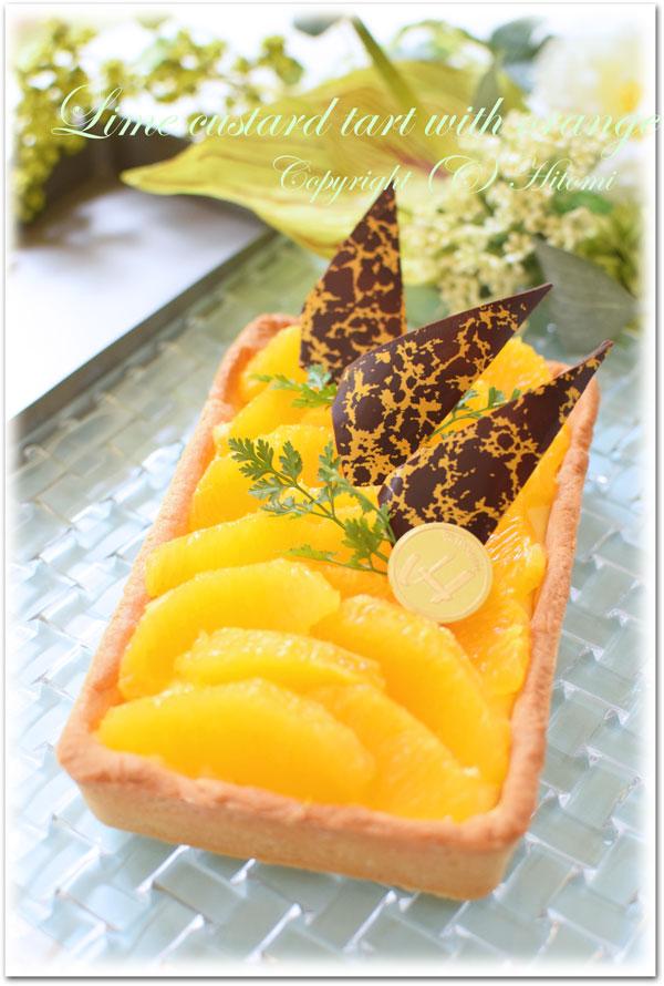 オレンジのライムカスタードタルト♪