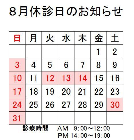 20140708001