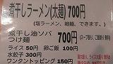1399592521484.jpg