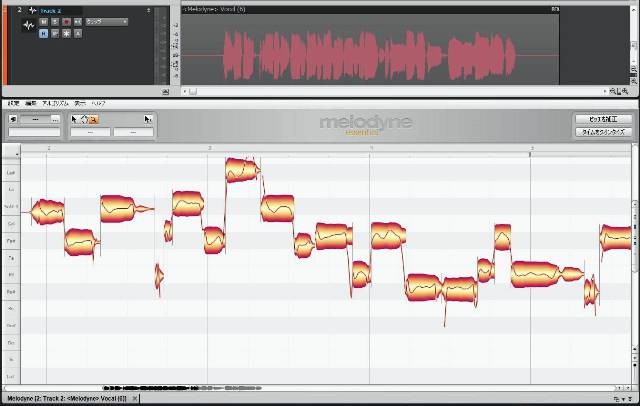 sonar_x3_w_top-whats-new_melodyne.jpg