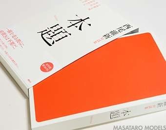 140918books