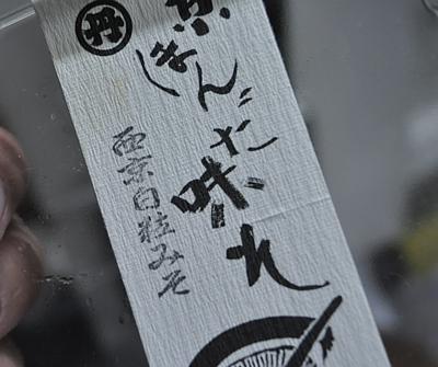 201408_managatsuo_05.jpg