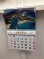 2014 Calender 1 アロマスクール マッサージスクール オーストラリア