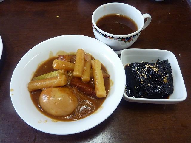 韓定料理 012