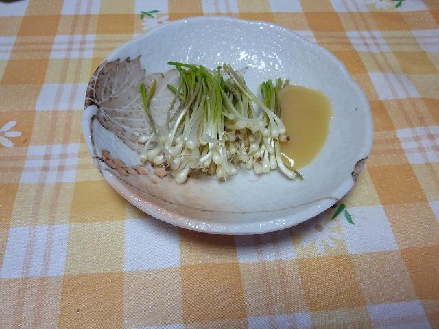 プレミアム食パン 008
