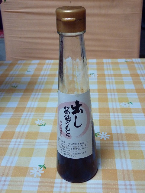 竹の子ご飯 007