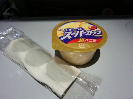 finnair 機内食 5