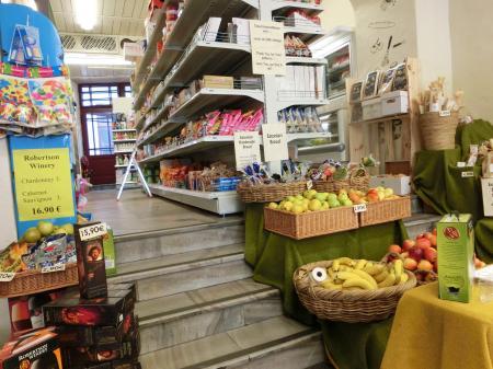 tallin supermarket 1