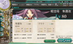 screenshot-201409022208180301.png