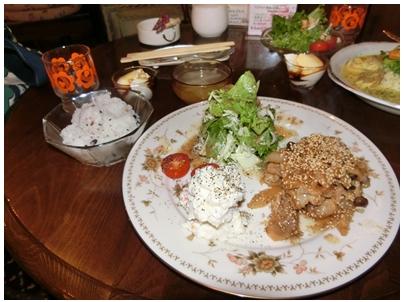 カフェラトープ6(豚肉プレート)