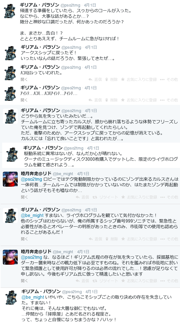 2014-04-04-0011.png