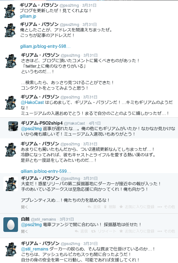2014-04-04-005.png