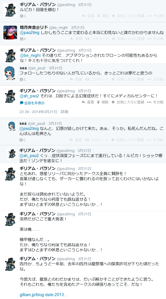 2014-04-04-006.png