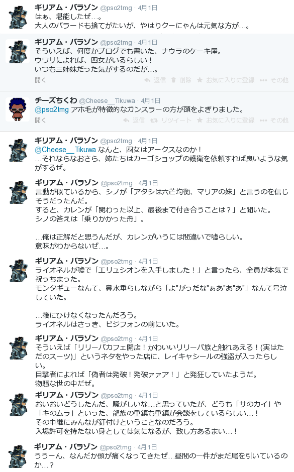 2014-04-04-012.png