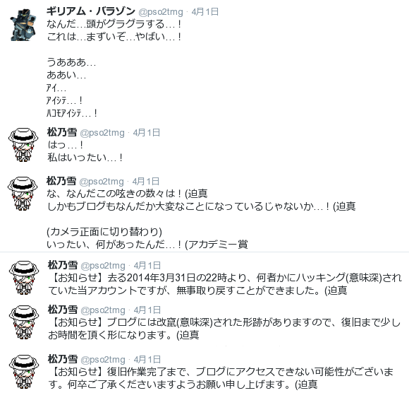 2014-04-04-016.png