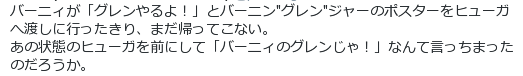 2014-04-04-020.png