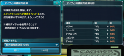 2014-05-03-013.png