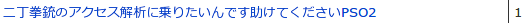 2014-06-08-016.png